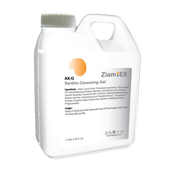 AX-G Xanthin Cleansing Gel
